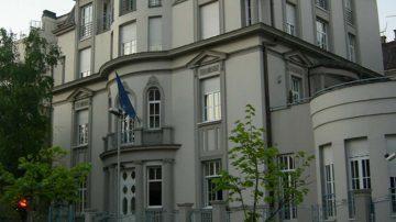 Ambasada EU u Beogradu