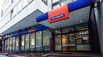 Eurobanka - Terazije, Beograd