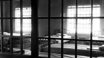 Specijalna zatvorska bolnica