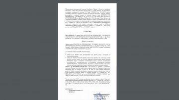 Licenca za izradu plana zaštite od od udesa Tesla sistemi